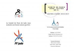 Comit de paris de judo - Institut national du judo porte de chatillon ...